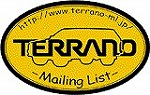 NISSAN TERRANO owner's club 「TERRANO-ML」